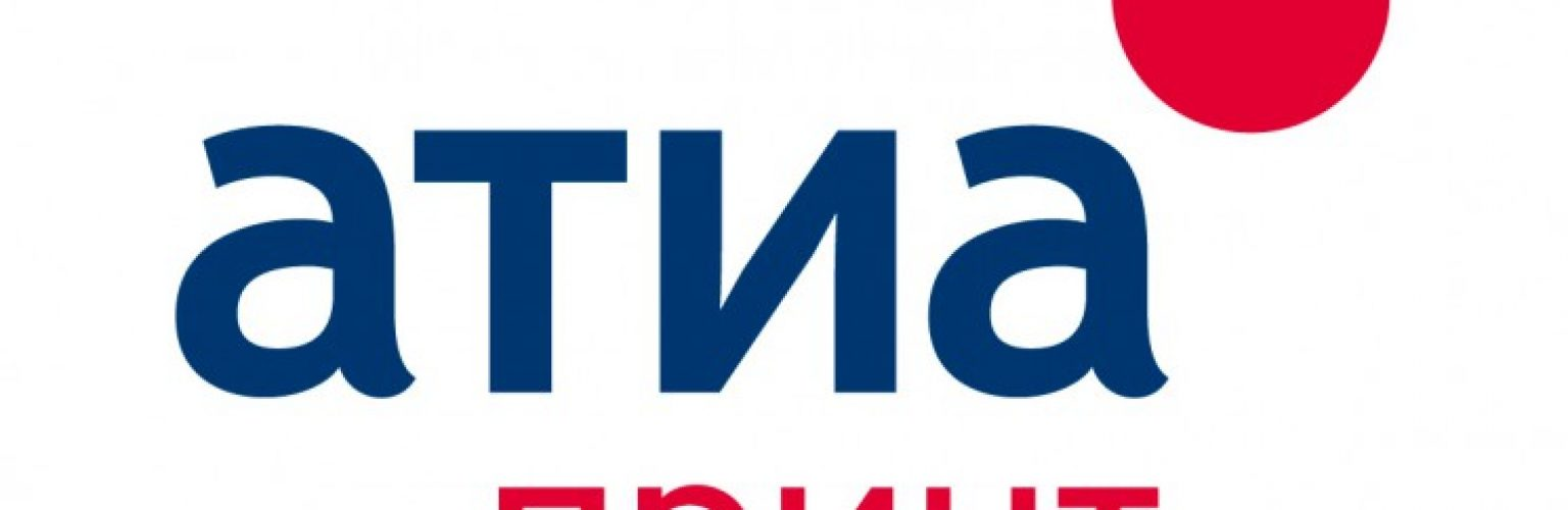atia-print-logo_-1-745x455