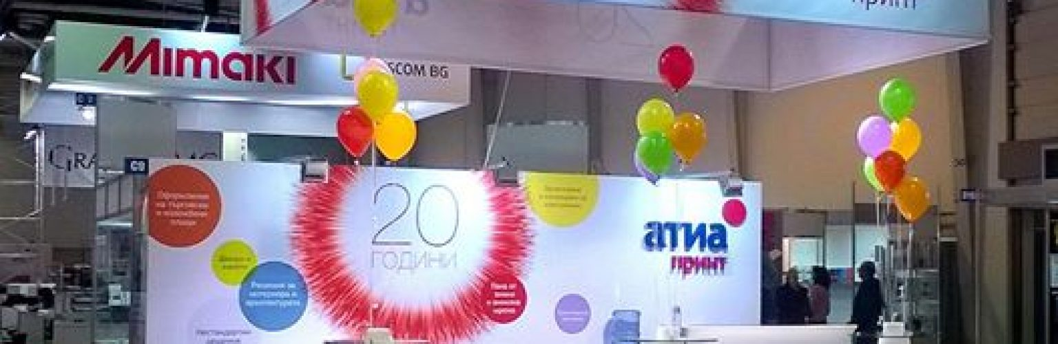 Copis-atia-20-years-stand